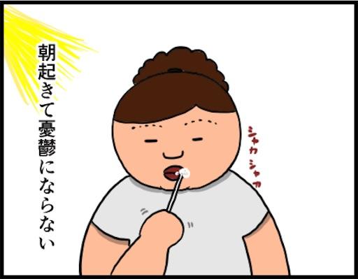 f:id:oba_kan:20181017114838j:image