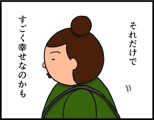 f:id:oba_kan:20181017114844j:plain