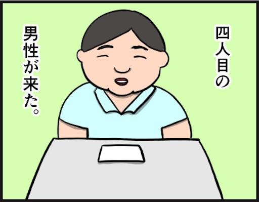 f:id:oba_kan:20181019103149j:image