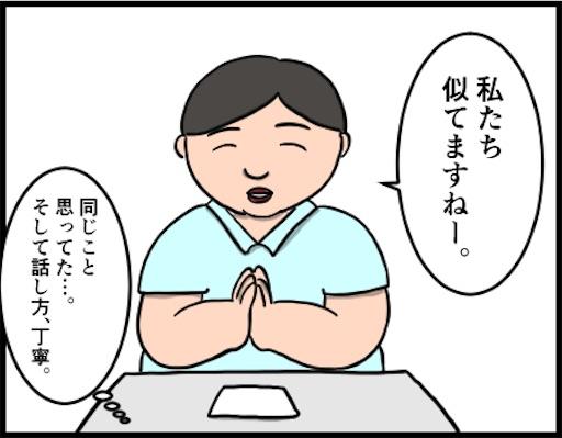 f:id:oba_kan:20181019103210j:image