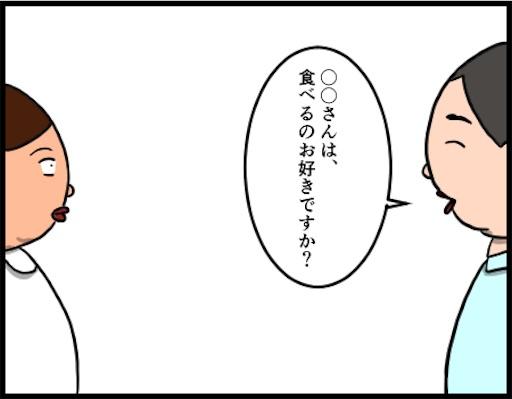 f:id:oba_kan:20181019103220j:image