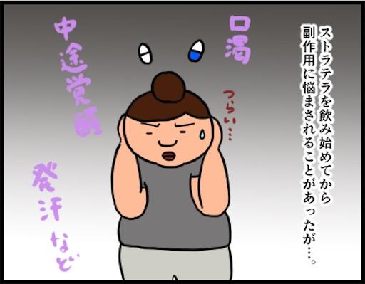 f:id:oba_kan:20181019104913j:image