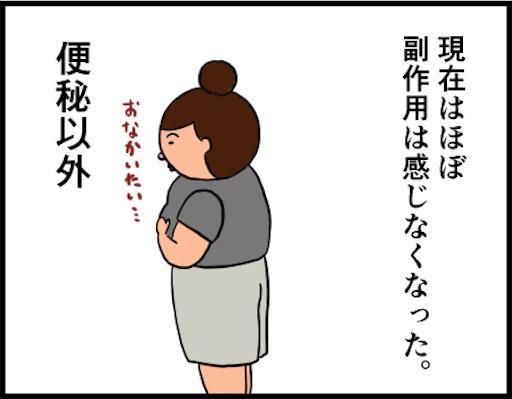 f:id:oba_kan:20181019104917j:image