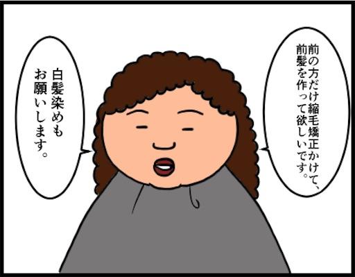 f:id:oba_kan:20181020193719j:image