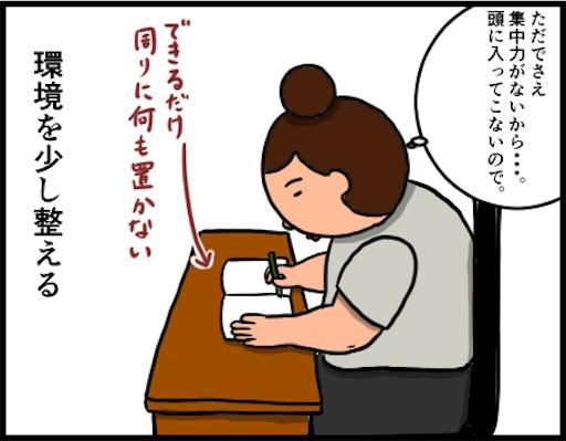 f:id:oba_kan:20181021170159j:image