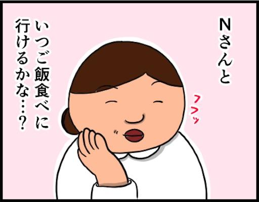 f:id:oba_kan:20181022114935j:image
