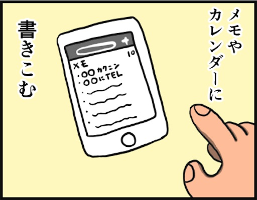 f:id:oba_kan:20181022124007j:image