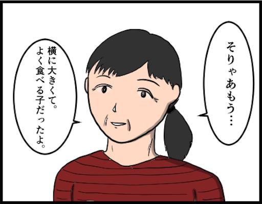 f:id:oba_kan:20181023114849j:image