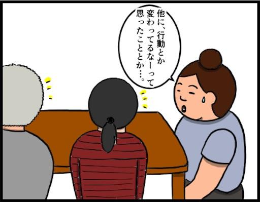 f:id:oba_kan:20181023114856j:image