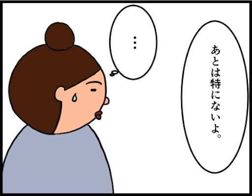 f:id:oba_kan:20181023114918j:image
