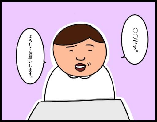 f:id:oba_kan:20181023135401j:image