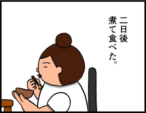 f:id:oba_kan:20181025095226j:image