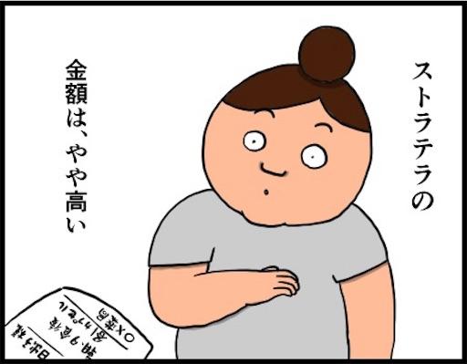 f:id:oba_kan:20181027171353j:image