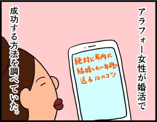 f:id:oba_kan:20181028102419j:image