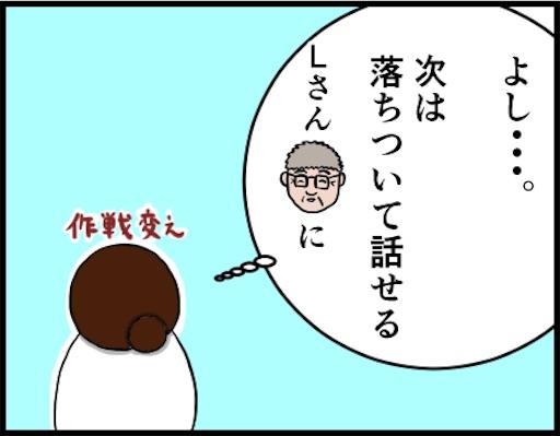 f:id:oba_kan:20181028160355j:image