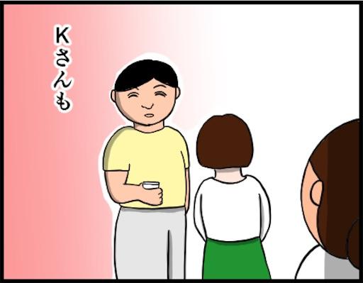 f:id:oba_kan:20181029124850j:image