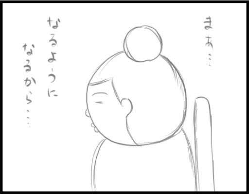 f:id:oba_kan:20181030095802j:image