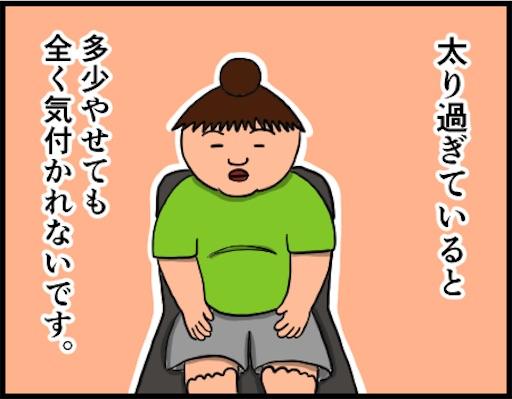 f:id:oba_kan:20181102093130j:image