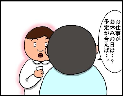 f:id:oba_kan:20181102120115j:image