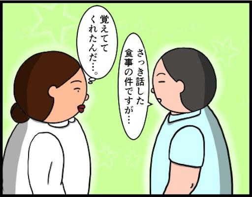 f:id:oba_kan:20181102144013j:image