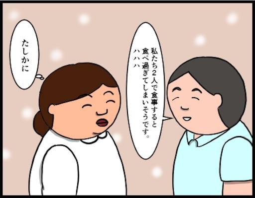 f:id:oba_kan:20181103173840j:image