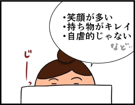 f:id:oba_kan:20181103221425j:image