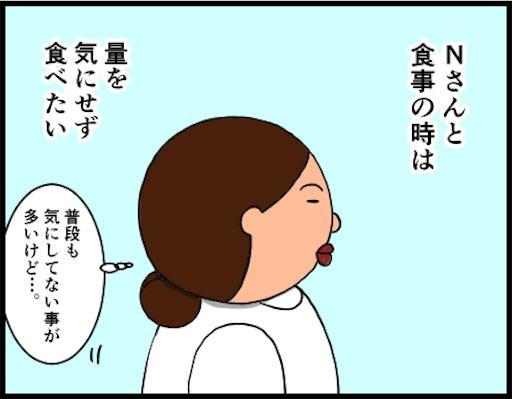 f:id:oba_kan:20181105230431j:image