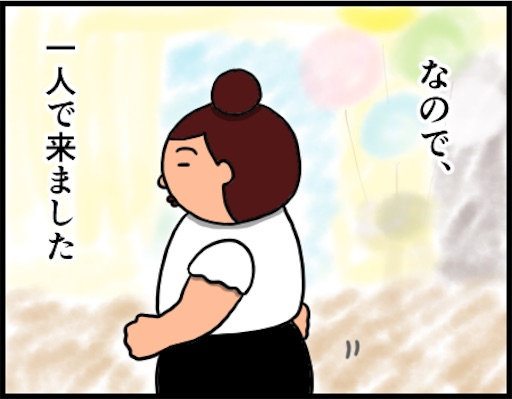 f:id:oba_kan:20181108065707j:image