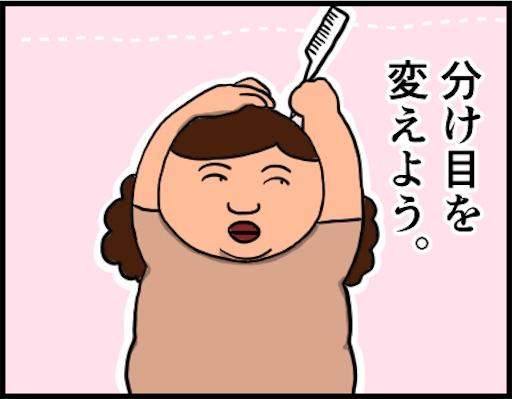 f:id:oba_kan:20181108160127j:image