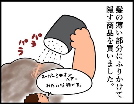 f:id:oba_kan:20181108160236j:image