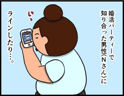 f:id:oba_kan:20181110182916j:image