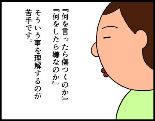f:id:oba_kan:20181111205050j:image