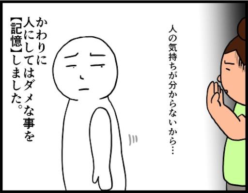 f:id:oba_kan:20181111205114j:image