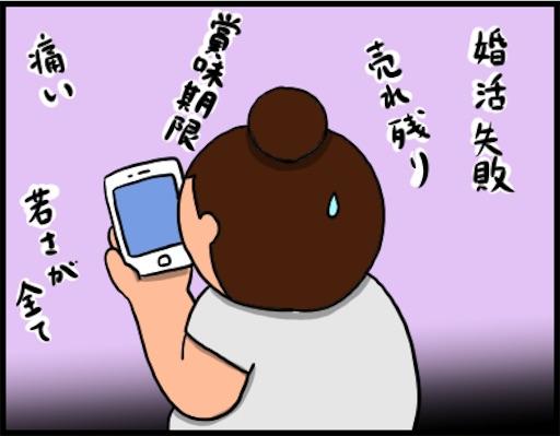 f:id:oba_kan:20181114085831j:image