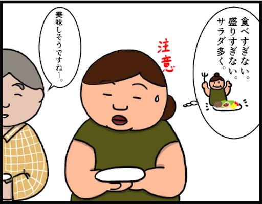 f:id:oba_kan:20181118180811j:image
