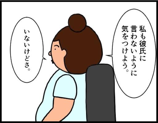 f:id:oba_kan:20181119133602j:image