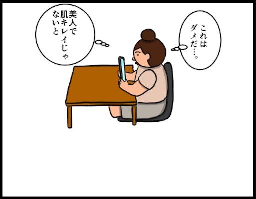 f:id:oba_kan:20181120235135j:image