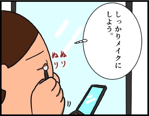 f:id:oba_kan:20181120235141j:image