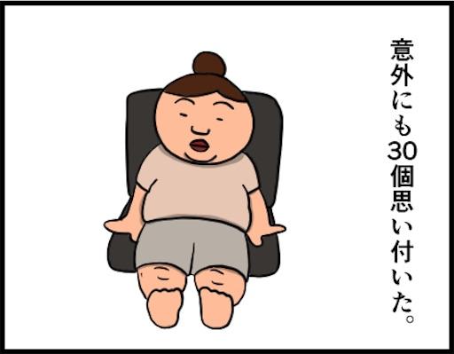 f:id:oba_kan:20181121174609j:image