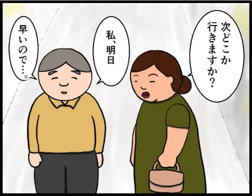 f:id:oba_kan:20181123201346j:image
