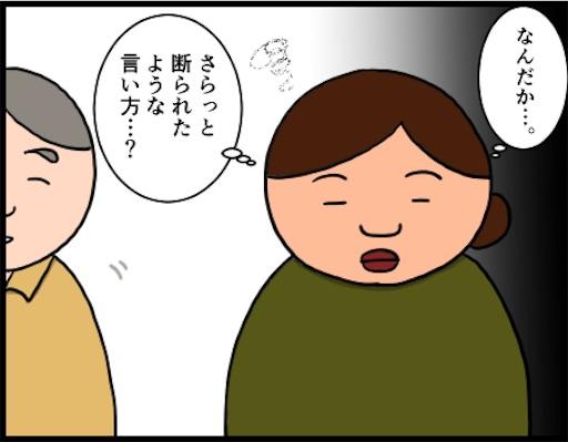 f:id:oba_kan:20181123201406j:image