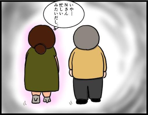 f:id:oba_kan:20181123201449j:image