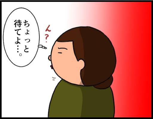 f:id:oba_kan:20181125142201j:image