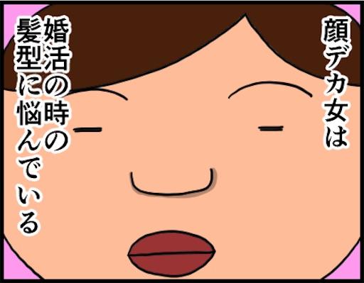 f:id:oba_kan:20181126062357j:image