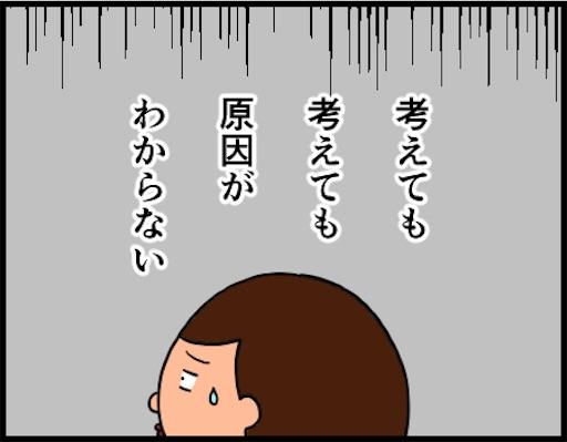 f:id:oba_kan:20181126185912j:image