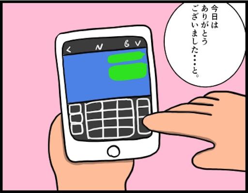 f:id:oba_kan:20181127151800j:image
