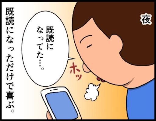 f:id:oba_kan:20181128140201j:image