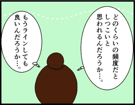 f:id:oba_kan:20181128140224j:image