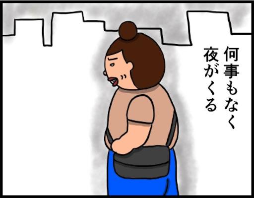 f:id:oba_kan:20181202123230j:image