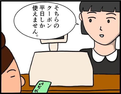 f:id:oba_kan:20181202123244j:image